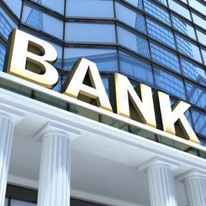 Банки Янаула