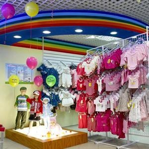 Детские магазины Янаула