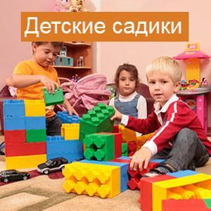Детские сады Янаула