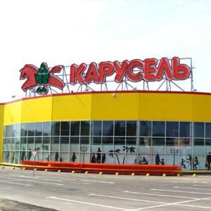 Гипермаркеты Янаула