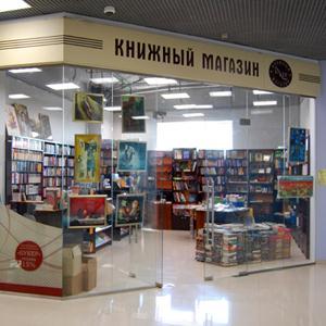Книжные магазины Янаула