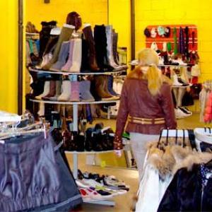 Магазины одежды и обуви Янаула