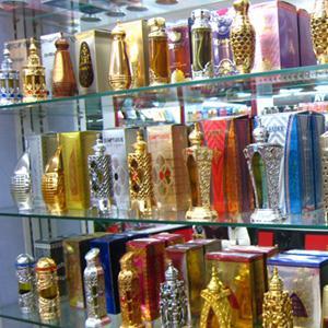 Парфюмерные магазины Янаула