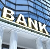 Банки в Янауле