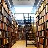 Библиотеки в Янауле