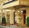 Гостиницы в Янауле