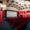 Кинотеатры в Янауле
