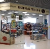 Книжные магазины в Янауле