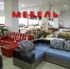 Магазины мебели в Янауле