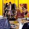 Магазины одежды и обуви в Янауле