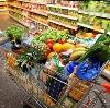 Магазины продуктов в Янауле