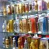 Парфюмерные магазины в Янауле