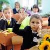 Школы в Янауле