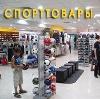 Спортивные магазины в Янауле