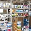 Строительные магазины в Янауле