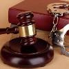 Суды в Янауле