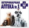 Ветеринарные аптеки в Янауле