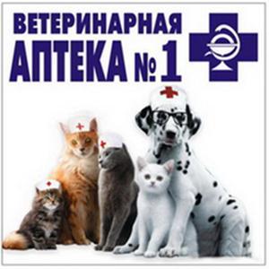Ветеринарные аптеки Янаула