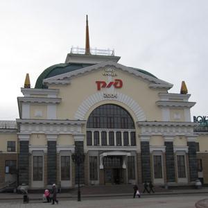 Железнодорожные вокзалы Янаула